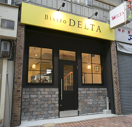 Bistro DELTAサムネイル